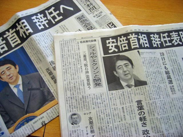 夕刊 - Evening Post