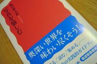 Img_8180_2
