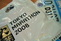 Tokyo_marathon1