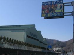 Kanishi1