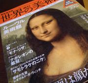 World_museum