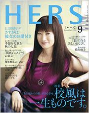 Hers_20080811