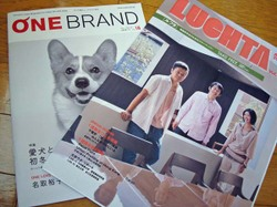 One_brand