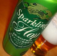 Sparkling_hop