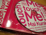 Touch_me