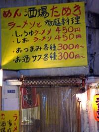 Tamuki