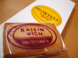 Raisin_wich