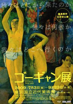 Gaugun