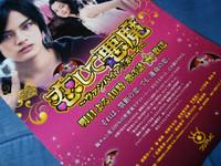 Koishite_akuma