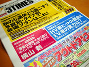 3_time_press
