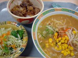 Miso_ramen