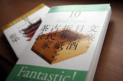 Trad_japan