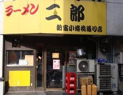 Jiro_kotakibashi