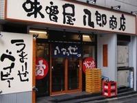 Miso_hachirou