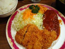 Taisyouken1