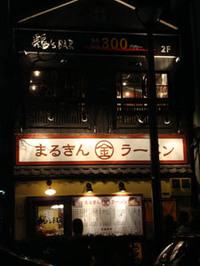 Toris_bar