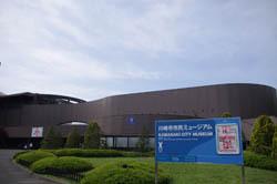 Kawasaki_simin_museum