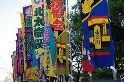 Ryougoku3