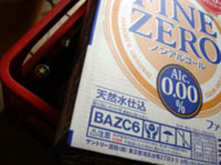 Fine_zero