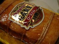 Itou_hamu
