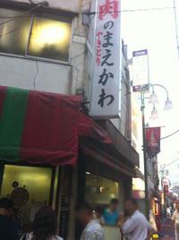 Maekawa2