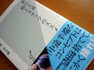 Moriyama_daido