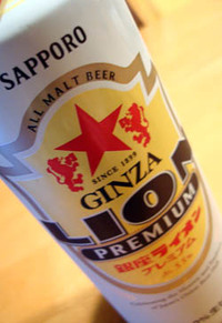 Ginza_lion