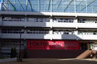Tokyo_frontline