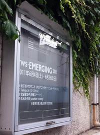 Tokyo_wondersite_hongo