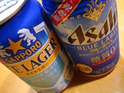 Beers_2