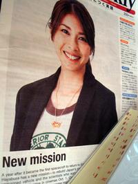 Asahi_weekly