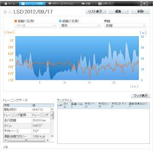Epson_screen1