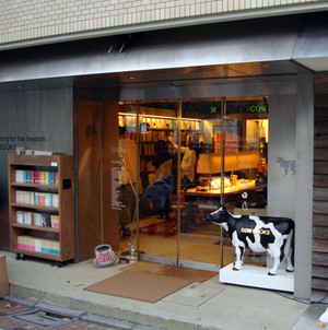 Cow_books