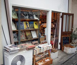 Sunny_boy_books