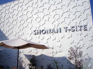 Shonan_tsite