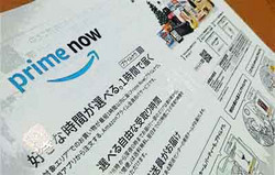 Amazon_prime_now_2