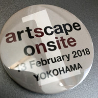Arescape_onsite