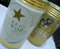 hatake-beer