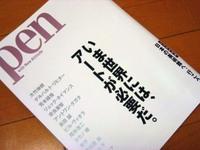 Img_6319