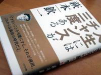 kincyan_book