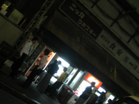 Kyuukyoku_tachinomi3