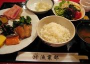 Marutoku_asameshi