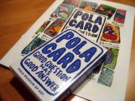 pola_card