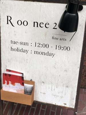 Roonee247