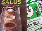 Salus1