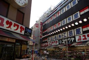Yuzawaya2_1