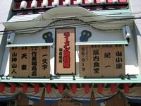 KOKUGIZYOU1.JPG