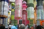 photo/tanabata03