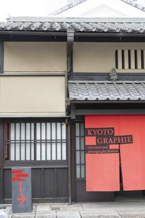 Kyotographie-2020