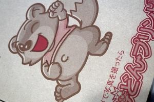 Photo_20200920073201
